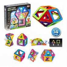 Магнитный конструктор Play Smart Цветные магниты 14 деталей 6 моделей (700066)