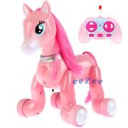 Пони-лошадка на пульте управления Jia Yu Toy Робот с проектором для девочки Розовый (n9557385)