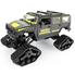 Машина джип на радиоуправлении Syrcar внедорожник со сменными колесами 27 см Черный/Желтый (7306508)