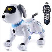 Робот собака на радиоуправлении Smart Pet интерактивная с подсветкой и звуками Белая (8330056)