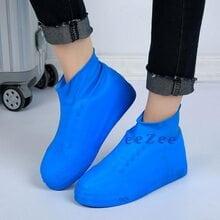 Чехлы бахилы на обувь от дождя Berill 5334 резиновые размер 31-35 Голубые