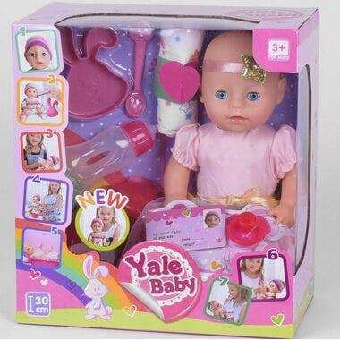Пупс интерактивный Yale Baby No935B для девочки функциональный 30 см с аксессуарами