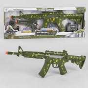 Военный игровой набор детский CH Toys Power Gun с автоматом и аксессуарами Хаки (r820335)