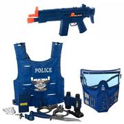 Полицейский набор детский игровой CH Toys Police с бронежилетом автоматом маской и аксессуарами Синий (r44299)