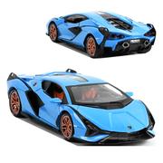 Машинка коллекционная ТК Union Group Lamborghini Sian металлическая моделька спорткар игрушка 1:24 Синий (3469514)