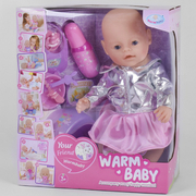 Пупс Warm Baby интерактивный 10 функций большой 40 см кукла для девочки с горшком и аксессуарами (52140)