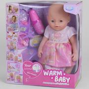 Пупс интерактивный Warm Baby функциональный 40 см кукла для девочки кушает и ходит на горшок (52134)