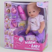 Пупс большой 40 см Warm Baby интерактивный 10 функций с пищалкой кукла для девочки ходит в туалет (52142)