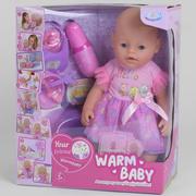 Пупс Warm Baby 40 см с пищалкой 10 функций интерактивный кукла большая кушает и ходит в туалет (52141)