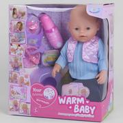 Пупс Warm Baby 40 см функциональный интерактивный кукла для девочки с пищалкой кушает и ходит на горшок (2143)