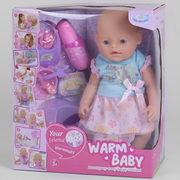 Пупс функциональный Warm Baby 40 см интерактивный кукла для девочки с горшком и аксессуарами (52146)