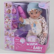Пупс интерактивный Warm Baby функциональный 40 см кукла для девочки с горшком и аксессуарами (52139)