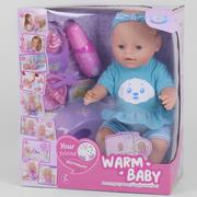 Пупс 40 см интерактивный Warm Baby кукла 10 функций ходит в туалет кушает с пищалкой и аксессуарами (52147)