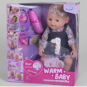 Пупс интерактивный Warm Baby 40 см функциональный кукла с пищалкой для девочки кушает и ходит на горшок (2145)