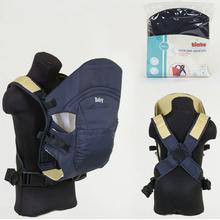 Рюкзак-кенгуру Bimbo 310 для переноски детей Темно-синий