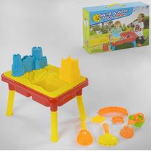 Игровой столик для песка и воды For Baby No29B с аксессуарами Желтый
