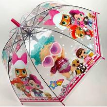 Детский зонт для девочки Paolo Rossi LOL-2629 с куклами полуавтомат 8 спиц трость Прозрачный
