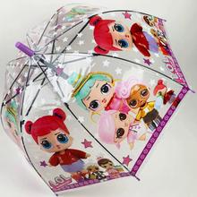 Детский зонт для девочки Paolo Rossi LOL-8216 с куклами полуавтомат 8 спиц трость Прозрачный